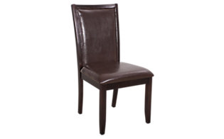 Ashley Trishelle Brown Side Chair