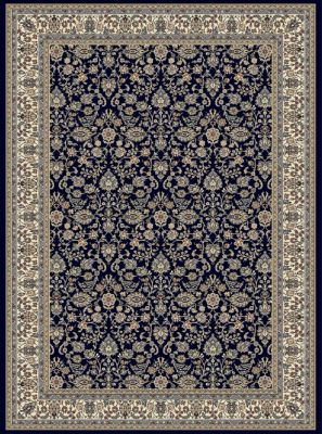 Central Oriental Royal 2' X 8'