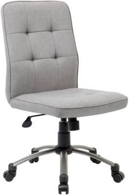Presidential Seating Modern Gray Desk Chair