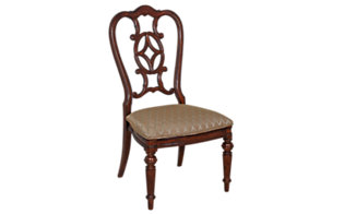 Thomasville Fredricksburg Padded Seat Side Chair