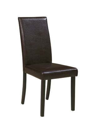Ashley Kimonte Brown Side Chair