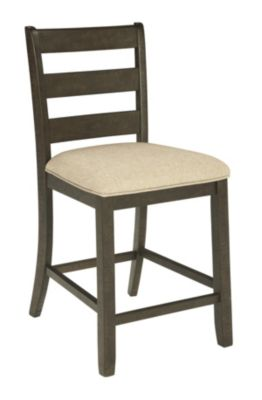 Ashley Rokane Counter Stool