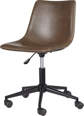 Ashley H200 Collection Desk Chair