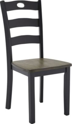 Ashley Froshburg Side Chair