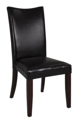 Ashley Charrell Brown Side Chair