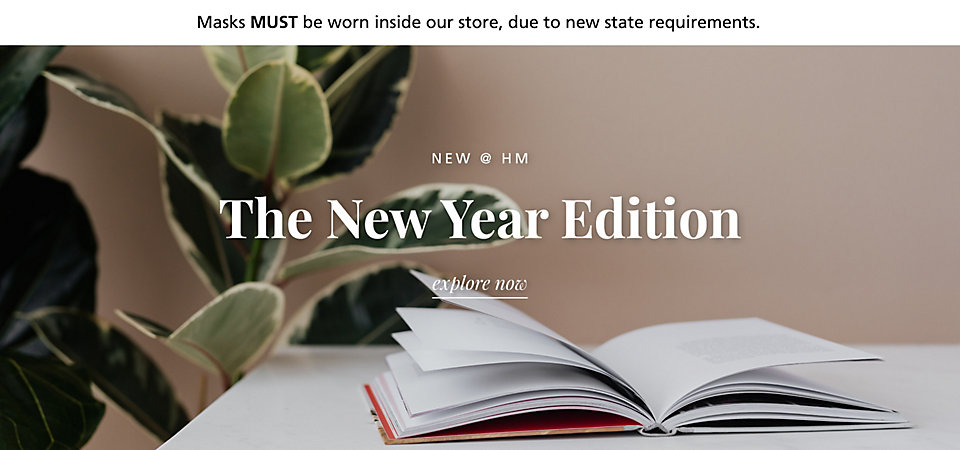 January New at HM