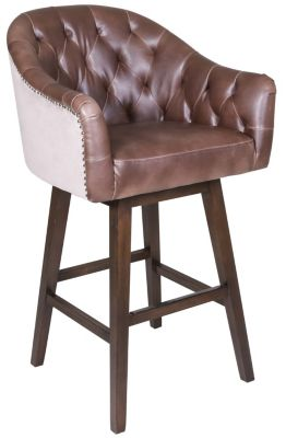 Kuka Brown Bar Stool